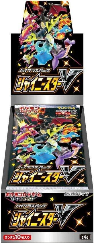Pokemon - Shiny Star V Booster Box 2