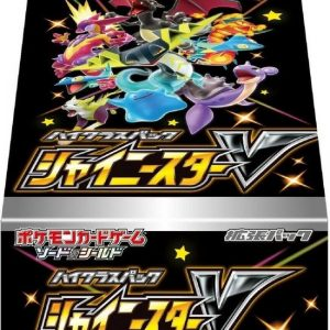 Pokemon - Shiny Star V Booster Box
