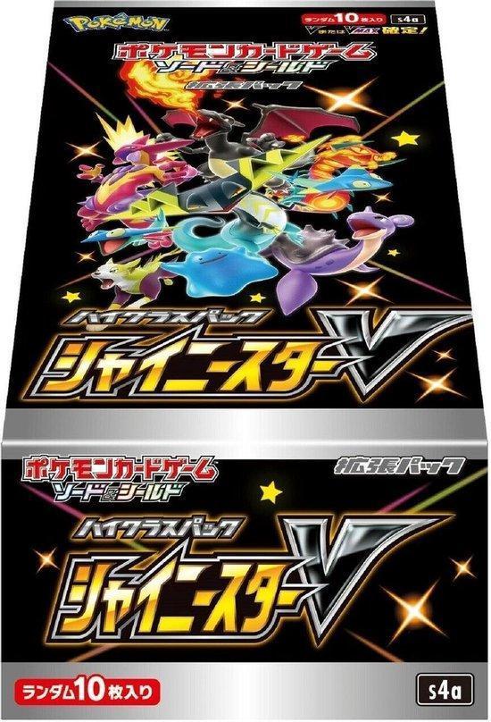Pokemon - Shiny Star V Booster Box