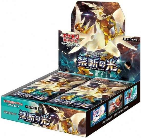 Japanse Pokémon Sun & Moon Forbidden light Booster Box SM6