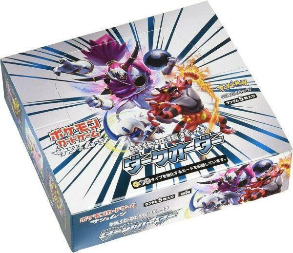 Japanse Dark Order Enhanced Booster Box