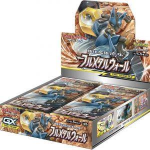 Japanse Full Metal Wall Booster Box