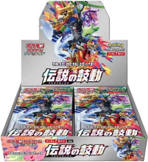 Japanse Legendary Heartbeat Booster Box S3A