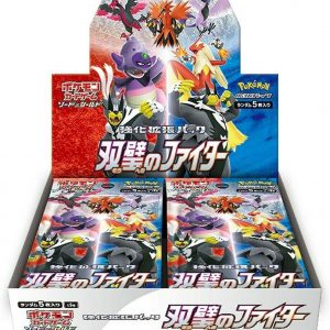 Japanse Matchless Fighters Booster Box S5A