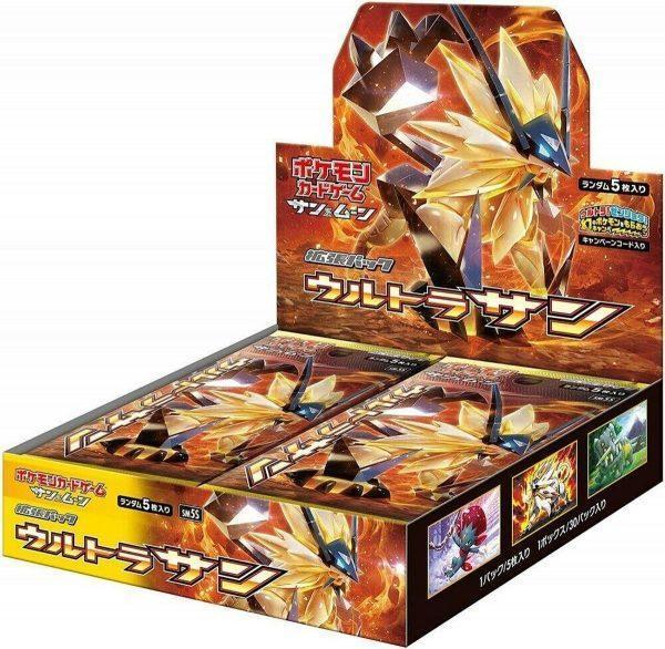 Japanse Ultra Sun Booster Box SM5