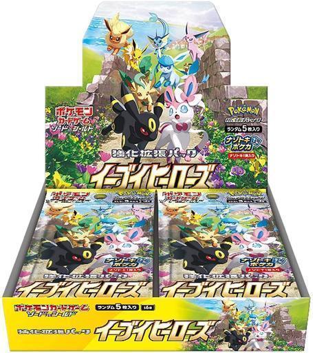 Pokémon Eevee Heroes set release datum