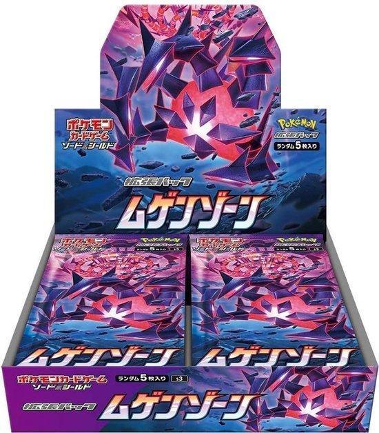 Pokémon Sword & Shield Infinite Zone Booster Box S3