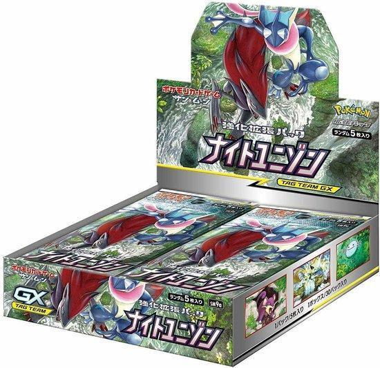 Japanse Night Unison Booster Box SM9a