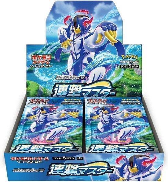 Pokémon: Sword & Shield S5R Rapid Strike Master Japanse Booster Box