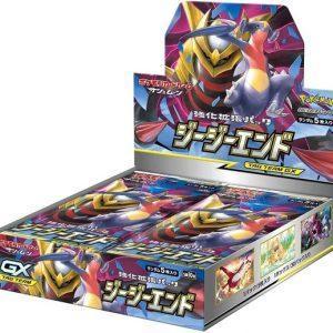 Pokémon Sun & Moon Expansion GG End Booster Box Japans
